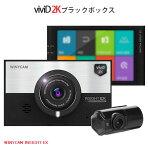 WINYCAMINSIGHTEX1ch、ドライブレコーダー、Full-HDより鮮明な2K高画質イメージセンサー搭載、全世界36カ国に輸出!1年保証