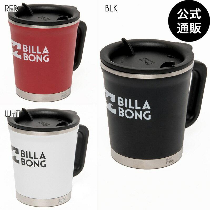 *【直営店限定】2019 ビラボン サーモマグ スタッキングマグ 300ml 全3色 F BILLABONG