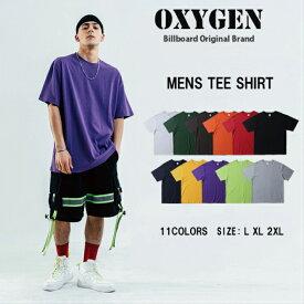 \アフターSALE/スーパーSALE価格 【送料無料】OXYGEN メンズtシャツ 無地 半袖 オーバーサイズ ビッグシルエット ビッグtシャツ おしゃれ かっこいい シンプル ストリート系 大きいサイズ 大きめ インナー カットソー お揃い 着回し