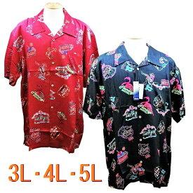 Alasko カジノ・ネオン柄アロハシャツ ブラック or レッド 3L,4L,5L レーヨン 総柄 大きいサイズ