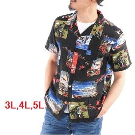 Alasko アロハシャツ ボタニカル ハワイワイキキ柄 ブラック 3L,4L,5L レーヨン 総柄 大きいサイズ