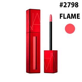 ナーズ パワーマットリップピグメント #2798 FLAME 5.5ml NARS