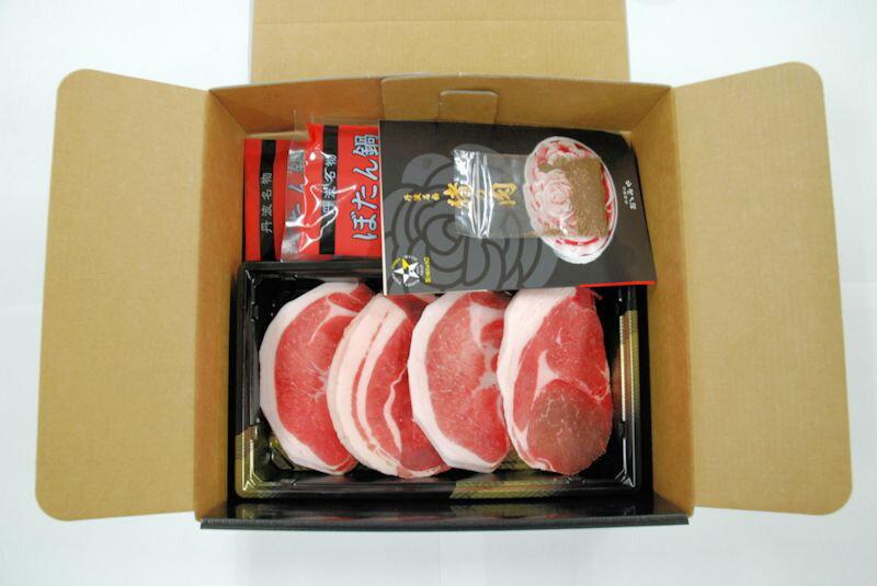 丹波篠山名産!「ぼたん鍋」(猪鍋)セット(2人前)(国産天然猪肉300g)(送料込)(「食べ方のしおり」付)