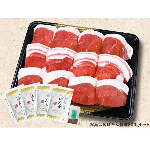 丹波篠山名産!焼き肉用!「ぼたん肉(猪肉)300gセット」(スライス済)(送料込)