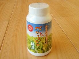 「べにふうき緑茶カプセル」(250mgX180個)