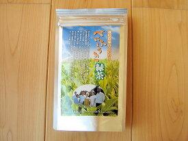 「べにふうき」ティーバッグ2gX15P【クロネコDM便発送可(2袋まで167円)】