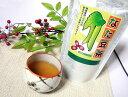 なた豆茶 ティバッグ(12gX12)