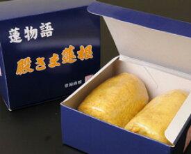 熊本名産!伝統の味!「からし蓮根(れんこん)」2本(約300gX2)箱入り(送料込)【楽ギフ_のし】