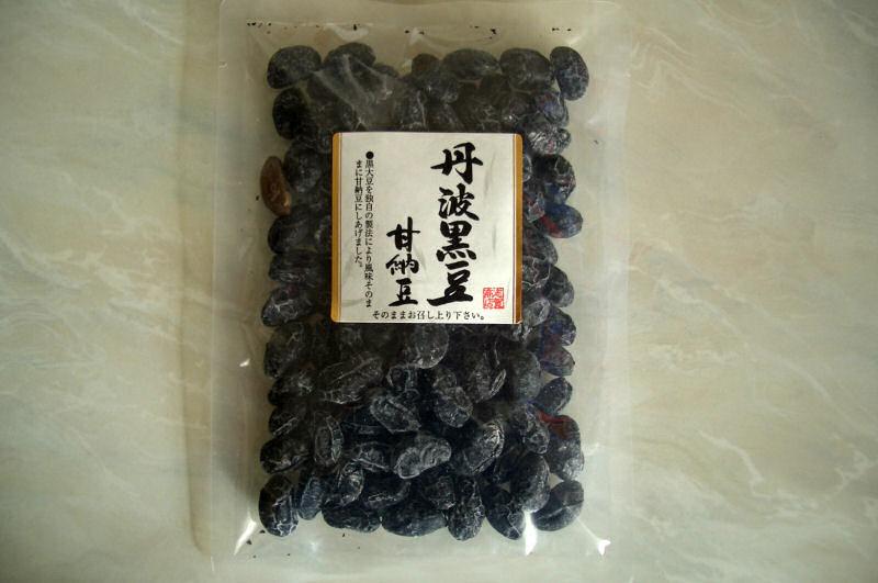 (国産)丹波黒豆甘納豆(大粒の2Lサイズ)150g【クロネコDM便発送可(2袋まで164円)】