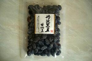 (国産)丹波黒豆甘納豆(大粒の2Lサイズ)150g【クロネコDM便発送可(2袋まで167円)】
