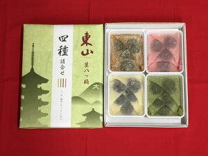 巣ごもり時のお楽しみ! 4つの味の「八ツ橋」京都のお土産人気No.1