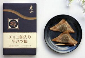 バレンタインのちょっと変わった贈り物!京銘菓!「生八ツ橋」(チョコ餡9個入り)6箱セット(送料込)