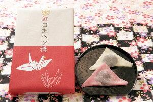 巣ごもり時のお楽しみ! 京都のお土産人気No.1「八ツ橋」6種セット(フリーチョイス)送料無料