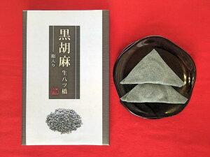 京都のお土産人気No.1「八ツ橋」6種セット(フリーチョイス)送料無料