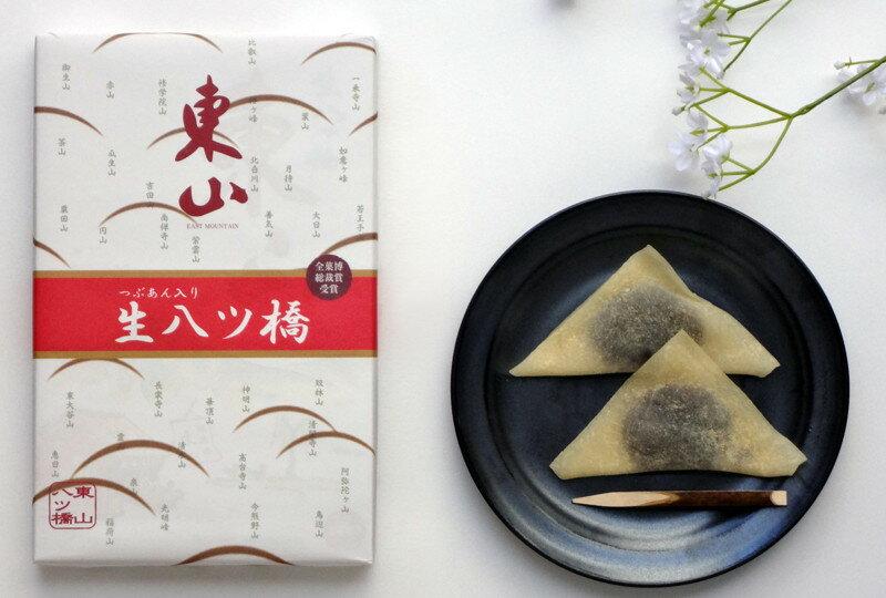 京銘菓!「生八ツ橋」6種セット(フリーチョイス)送料無料