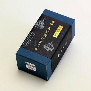 「特選長崎五三焼カステラ(かすてら)0.5本(6切れ)」(慶応3年(1867年)創業の須崎屋謹製)