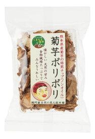 「イヌリン」で大人気!「菊芋ポリポリ」40gX5袋(送料込)