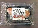 「のどぐろ(ノドグロ)」半身(刺身用)約100g(2〜3人前)(島根県産)(冷凍品)