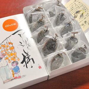 越前「今庄つるし柿(2L)(10個化粧箱入り)(送料込み)