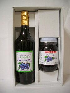 ブルーベリージュース(果汁100%)(加糖タイプ)720mlとブルーベリージャム550g各1本セット(化粧箱入り)山形県月山高原【楽ギフ_のし】