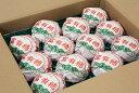 岐阜県の特産品!(11月10日頃から発送)「富有柿(2Lサイズ、261g〜300g)」12個(送料込み)(12月10日が最終発送で…