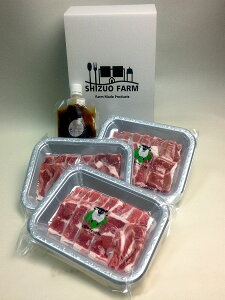 しずお農場「サフォーク(高級羊)ラム肉セット(スライス)」150gX3(北海道士別産)(特製タレ付)