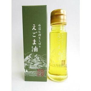 島根県産!「えごま油」50gX2(エゴマ油)