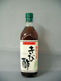 正真正銘!「かけろまきび酢」700ml加計呂麻島(かけろまじま)(きび酢)