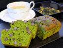 宇治抹茶大納言ケーキ(約270g)と宇治茶アールグレイ(3gX7P)セット