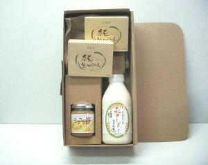 冨田ファーム自慢の「乳製品お試しセット」【純生キャラメル、生キャラメルジャム、有機牛乳(香しずく)】