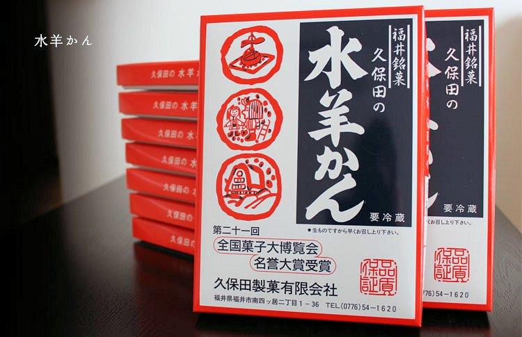 久保田製菓!「水羊かん(水ようかん)(250gX2P)」3箱セット(送料込)(12月28日〜1月5日の配達指定はできません)