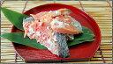 「紅鮭のいずし(飯寿し)」300g(通年販売中)【楽ギフ_のし】