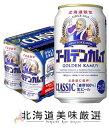 【北海道限定】サッポロクラシック「ゴールデンカムイ白石デザイン缶」350ml×24缶《2箱まで一括配送承ります》