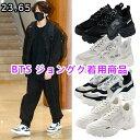 23.65 BTS V2 Shoes シークレットシューズ 韓国売れ筋商品 BTS ジョングク着用商品 [公式流通商品 / 税込み価格 / 海…