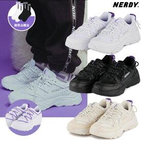 NERDY Zelig Beige/White/Black 3色!!ノルディ ユニセックス 厚底 スニーカー カップルインスタグラムスニーカー トレーニングスニーカーシューズ履物ランニングシューズ