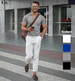 サマーニット ポロシャツ 半袖 サマーセーター メンズ 凹凸編み柄 青/黒/白/グレー 父の日 プレゼント