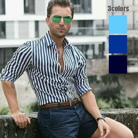 長袖シャツ ストライプ ビジネスシャツ コットン メンズ 紺/青/水色 S~XXL大きいサイズも入荷