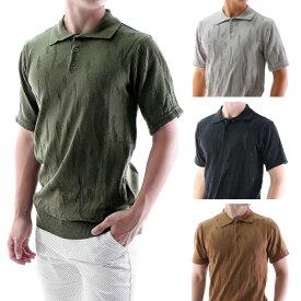 ニット ポロシャツ 半袖 透かし編み サマーニット サマーセーター メンズ 夏 大きいサイズ も入荷 緑/グレー/黒/茶