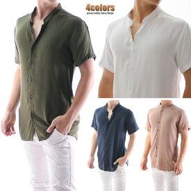 クールビズ マオカラー バンドカラー 半袖シャツ 薄手 メンズ カジュアルシャツ XXL まで 大きいサイズ も入荷 夏 白/紺/ベージュ/緑