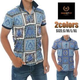 ポロシャツ 半袖 オリエンタル柄 メンズ S〜XXL 大きいサイズも入荷 タイト 細身 ブルー 青