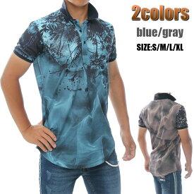 ポロシャツ メンズ 半袖 スパッタリング アロハ グレー 青 S~XL 大きいサイズも入荷 メール便