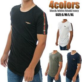 Tシャツ 半袖 袖ライン ワンポイント メンズ S~XL 大きいサイズも入荷 白/黒/紺/カーキ メール便 対応商品