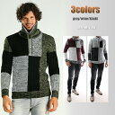 ハイネック タートルネック ニット セーター メンズ パッチワーク風デザイン 白グレー ケーブル編み ボーダー編み 色々