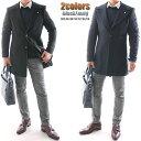 チェスターコート ハーフコート シングルコート 黒/紺 メンズ ウール混 大きいサイズも入荷 タイト 細身