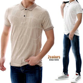ポロシャツ 半袖 メンズ 柄 白 ベージュ 父の日 プレゼント 大きいサイズ も入荷