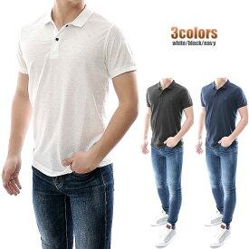 ポロシャツ 半袖 サマーニット 薄地 メンズ 柄 白/紺/黒 父の日 プレゼント 大きいサイズ も入荷 メール便 対応