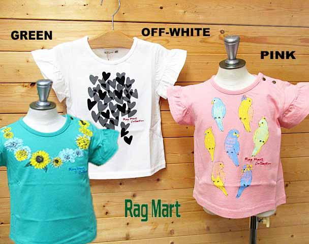 SALE! 30%OFF!! 2018春夏 RAG MART ラグマート 袖フリルTシャツ:100cm,110cm,120cm,130cm:2182006