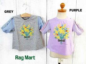 SALE!50%OFF!!2019春夏 RAG MART ラグマート バルーンスリーブTシャツ:80cm,90cm:1192007
