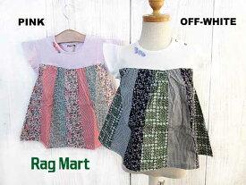 SALE!50%OFF!!2020春夏 RAG MART ラグマート パッチワーク切替チュニックTシャツ:100cm,110cm,120cm,130cm:2102010