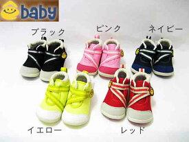 SALE! 30%OFF!! eaB e-baby イーベビー  ベビーシューズ:12cm、12.5cm、13cm、13.5cm、14cm:1840-01149